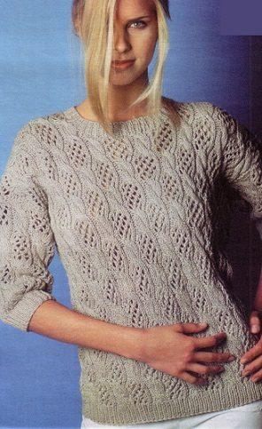ser-pulov