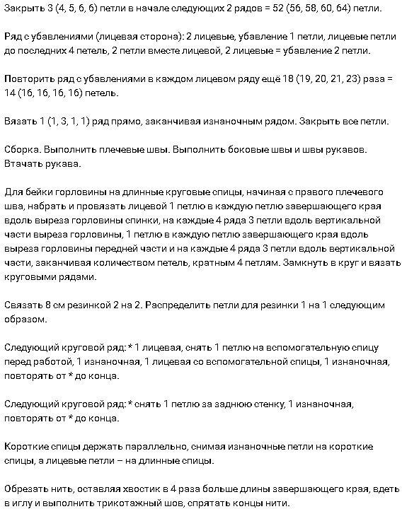 ser_pulspi11