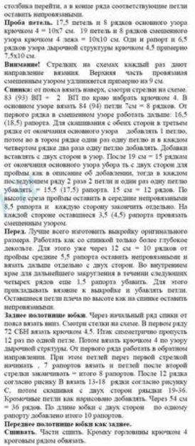 serebr_plat2
