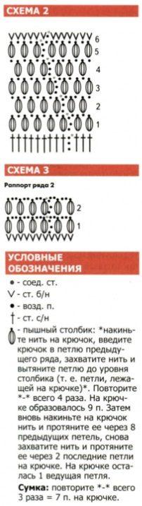 serii-komplekt2