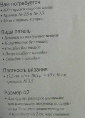 seroe_plat2
