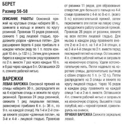 shap-vareg2