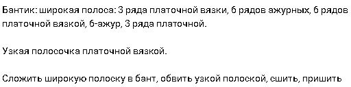 shap_bant4