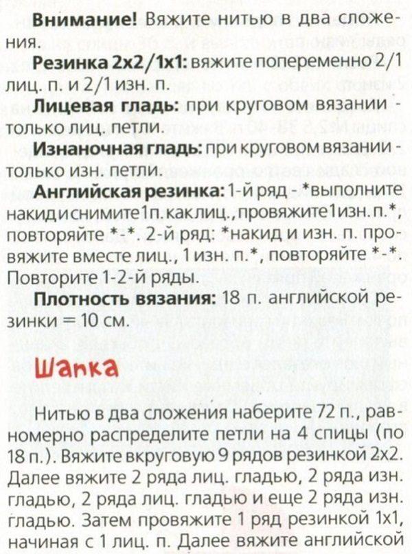 shap_var2