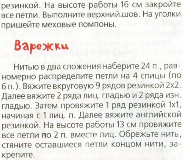 shap_var3