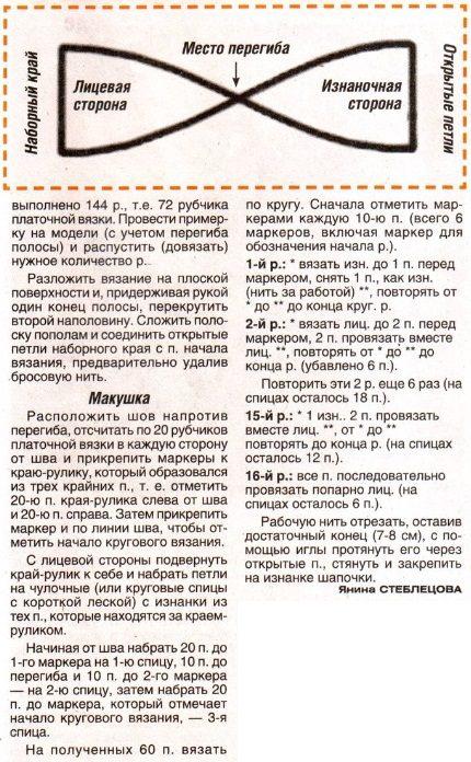 shapa-origi2