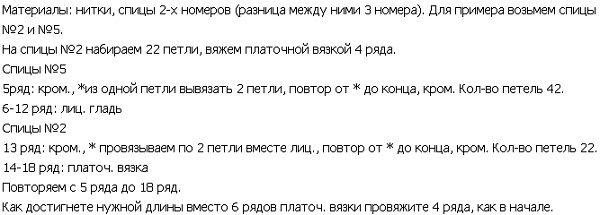 sharf_garmo2