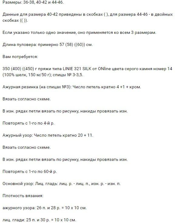 sholk_pulov2