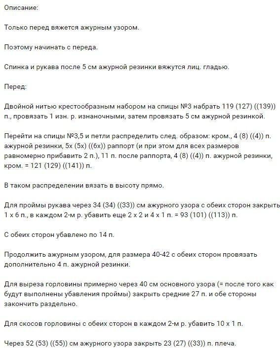 sholk_pulov3