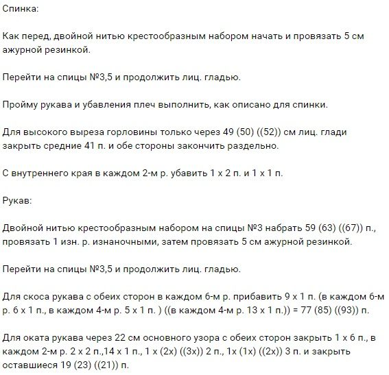 sholk_pulov4