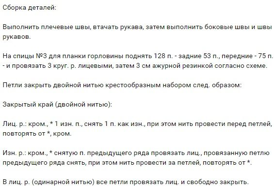 sholk_pulov5