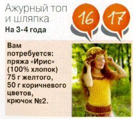 slap-top1