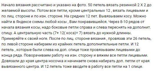 sledki_2spi2