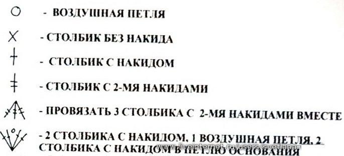 sumka-leto3