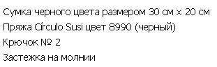 sumka_berl3