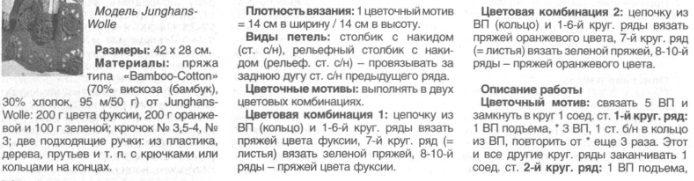 sumochka1