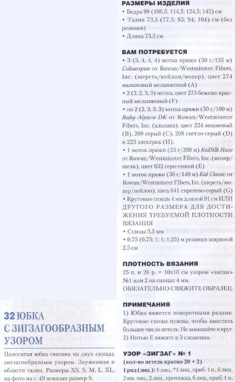 svasat-ubku1