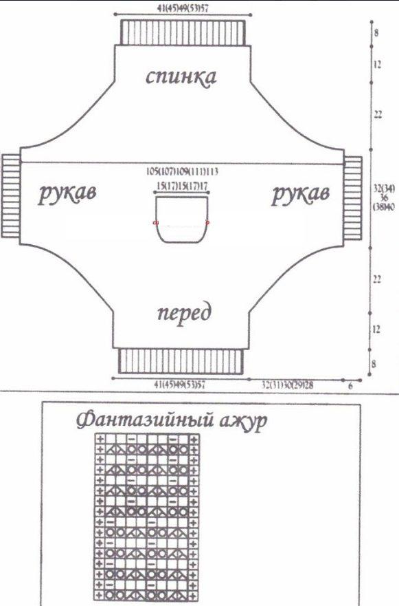 svit_fantazii3