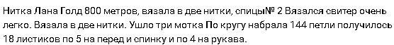 svit_skoket4