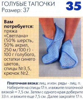 tap-blu1