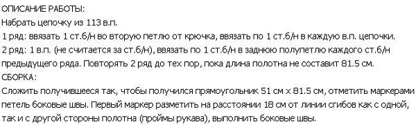 tepl_jaket3