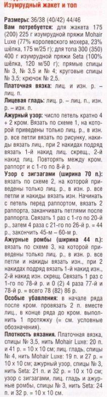 top-jak1