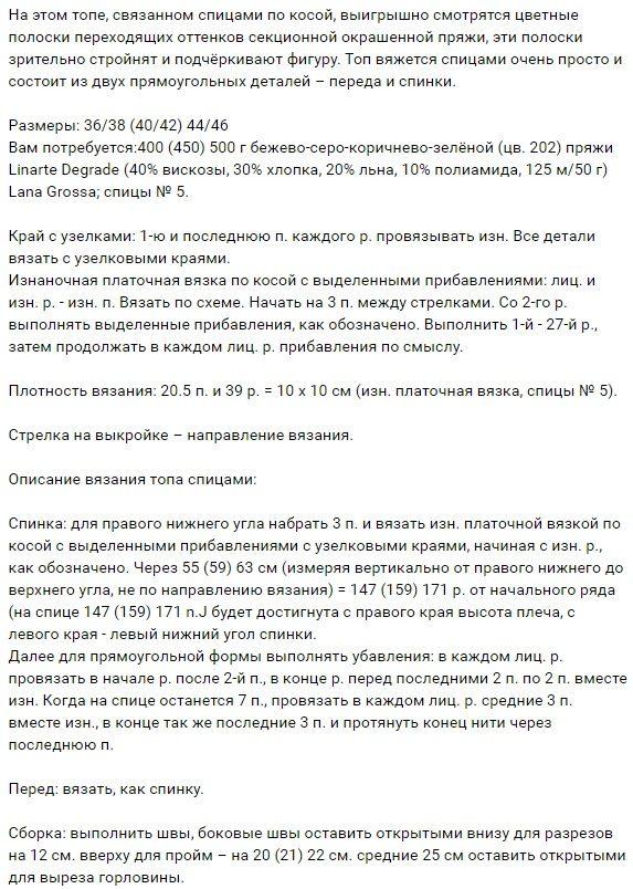 top_pokoss3