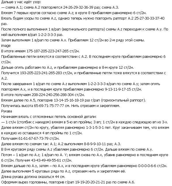 tunika_koket2