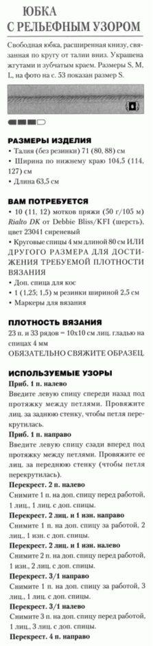 ubk_uzor1
