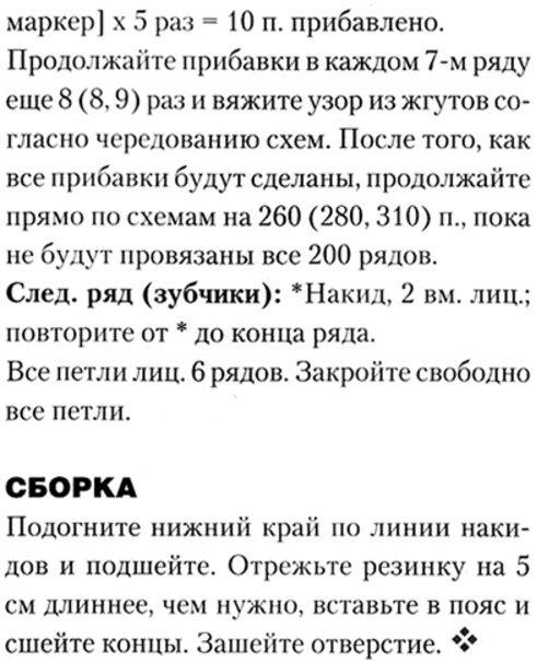 ubk_uzor3
