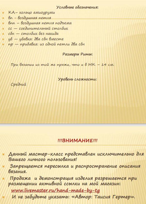 ulitka_kru2
