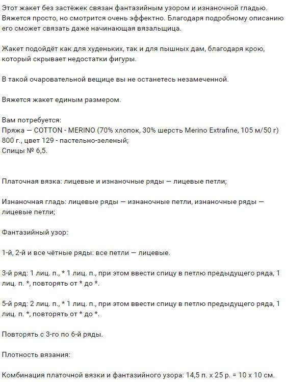 uut_kardis1