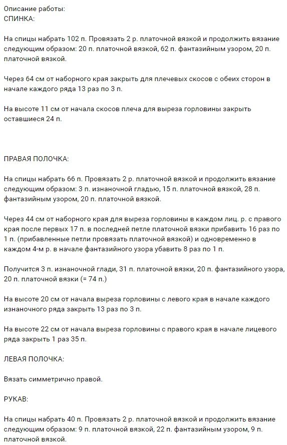 uut_kardis2