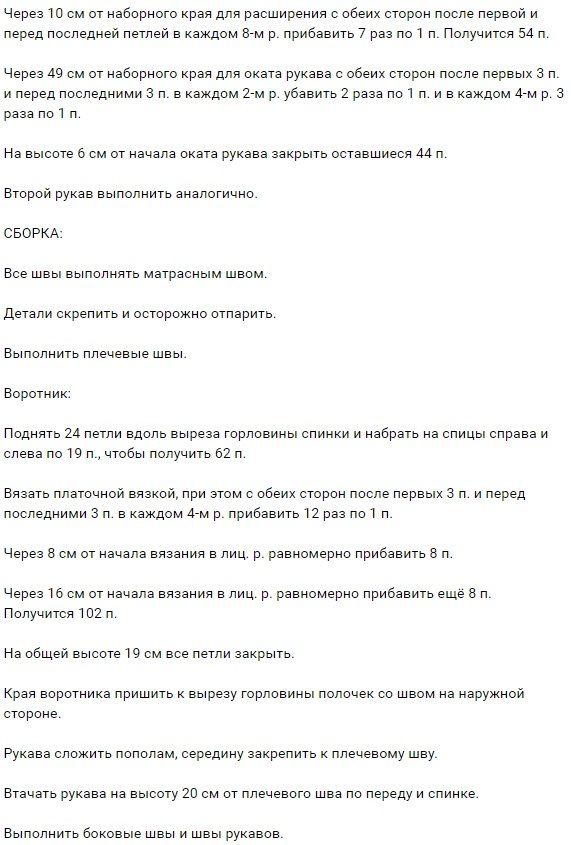 uut_kardis3