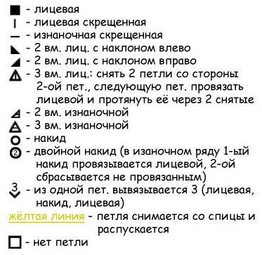uzor-list2