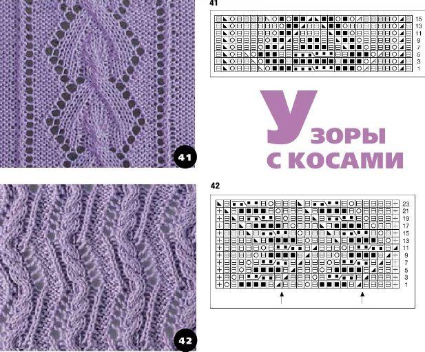 uzor-s-kosami2