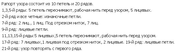 uzor_bantiki1