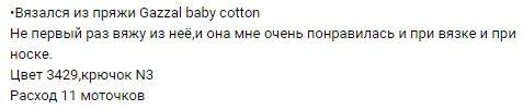 uzor_jaketk2