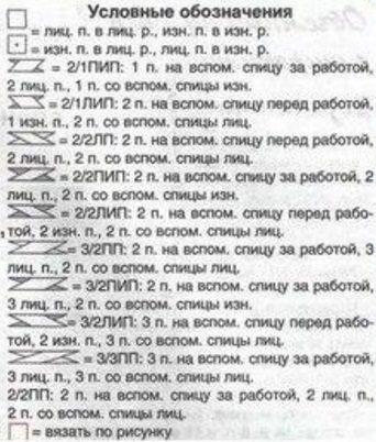 uzor_pulov8