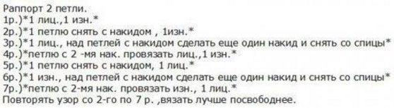 uzor_tepl1