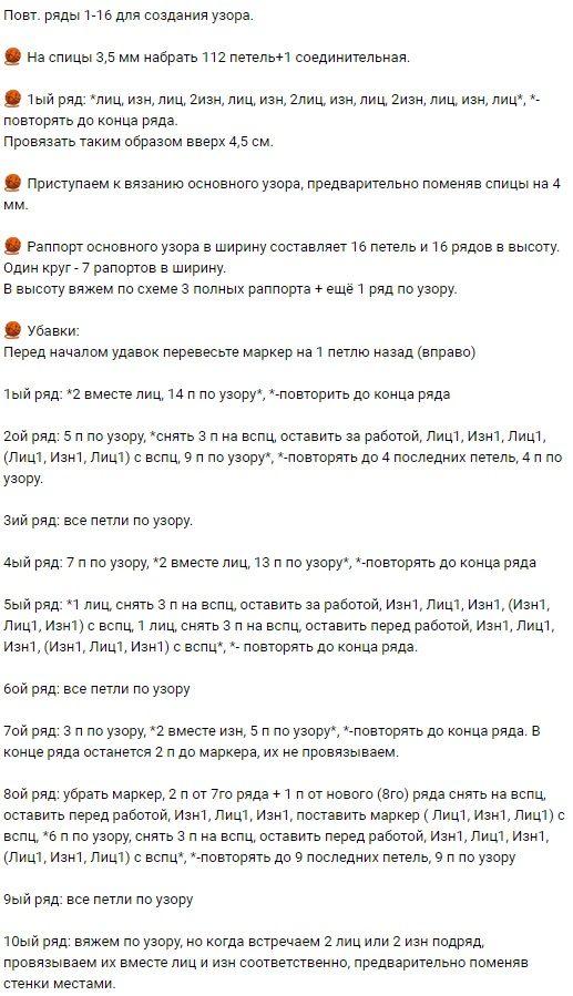 vasa_sapas4