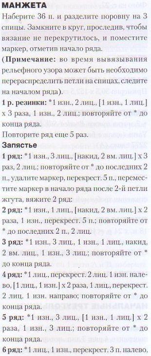 vasan-narukav3