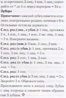 vasan-narukav8