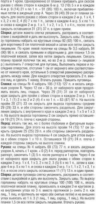 vasanaja-dvoika3