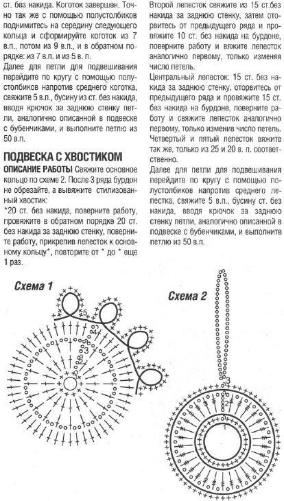 vasanie-elochnie-igrushki2