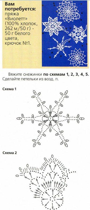 vasanie-sneginki1