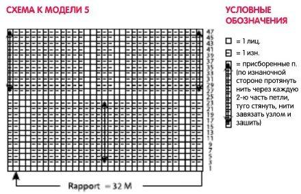 vasanii-dets-pled2