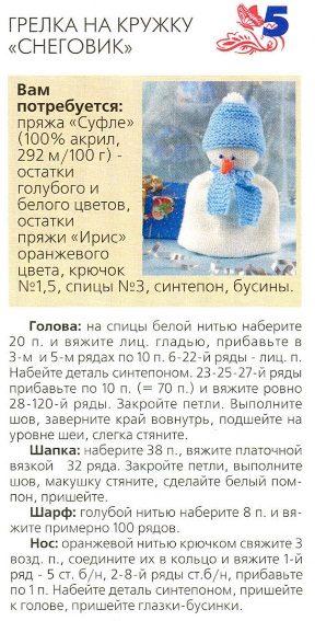 vasanii-snegovik1