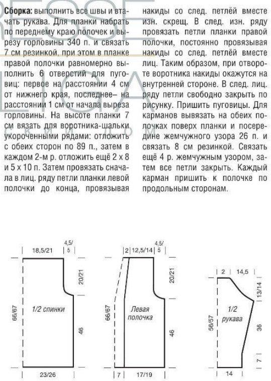 vinnii_jaket2