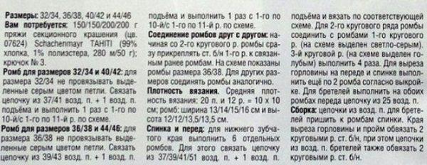 yark_top1